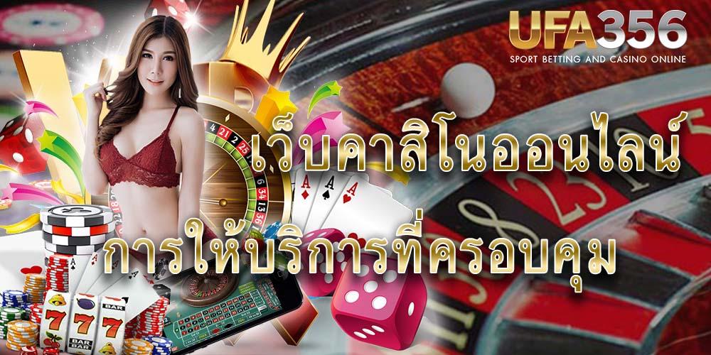 บ่อนคาสิโน พม่า